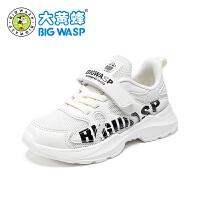 大黄蜂男童鞋子儿童运动鞋2020秋季新款中大童透气网鞋学生韩版潮