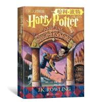 哈利波特与魔法石  英汉对照版  七年级推荐阅读书目
