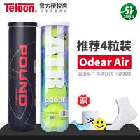 天龙网球P4 pound4个罐装耐打高弹力训练网球比赛网球