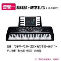 ?新韵电子琴初学者入门多功能61钢琴键儿童家用幼师教学88?