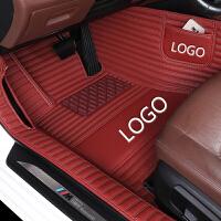 雷克萨斯ES200 ES300H NX200 CT200H RX300 LX570全包围汽车脚垫