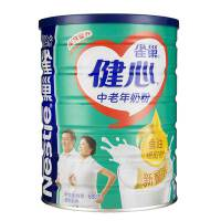 【中粮我买】雀巢健心中老年鱼油奶粉800g/罐(新老包装随机发货)