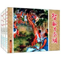水浒传故事(2 套装共5册)