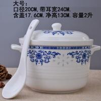 陶瓷调味罐 浇泼油辣椒子酱料瓶盐豆瓣糖盒储物猪油大小套装