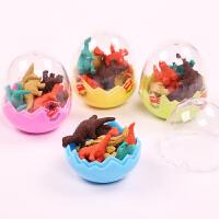 一正橡皮可爱学生文具 创意仿真迷你恐龙蛋橡皮擦 儿童玩具学习用品 六一奖品