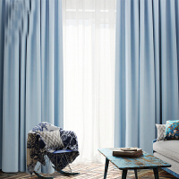遮光窗帘成品加厚纯色简约现代客厅卧室飘窗落地窗窗帘布料