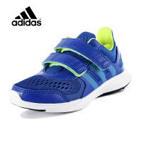 【双12狂欢秒杀价:299元】阿迪达斯adidas童鞋特卖款大童运动鞋跑步鞋 B23841