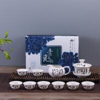 青花瓷整套功夫茶具套装陶瓷公司活动礼品茶杯定制LOGO企业采购批发