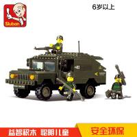 小鲁班军事积木 益智拼装军事悍马模型6岁以上启蒙拼装玩具