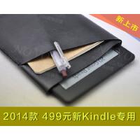 入门版 499 Kindle7 6 电纸书 皮套 保护套 内胆包 直插袋 插板袋
