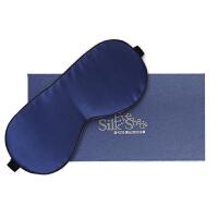 【买1送2】 珍视明真丝冰袋眼罩冰敷睡眠遮光 一罩二用 冷热敷可自选 眼部护理