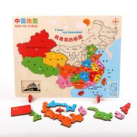 ?中国世界地图木质拼图2-3-4-6-7-8周岁儿童玩具男女孩? 8_双面大号激光雕刻-世界地图 送收纳袋+支架
