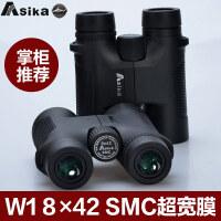 望远镜高清夜视高倍双筒户外便携8/10X32X42迷你微型