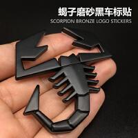 汽车改装饰品 蝙蝠侠金属标志贴超人车身贴3D立体个性贴乔丹创意SN4833