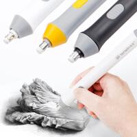 天文电动橡皮擦高光素描儿童美术生专用自动像皮擦三件套不易留痕象皮画材文具用品小学生吸橡皮檫屑吸尘器