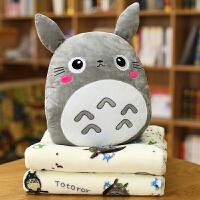 龙猫抱枕被子两用靠垫靠枕沙发办公室午休睡枕枕头可爱汽车空调毯 灰色-龙猫 抱枕28x38cm 毯子1x1.7m