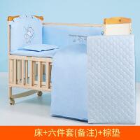 婴儿床拼接大床实木摇篮床新生儿多功能宝宝儿童bb床无漆环保摇床a360