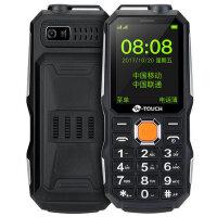 天语(K-Touch)T3 移动/联通2G 双卡双待 三防中买给老年人手机 大字大声 持久待机移动老年人手机