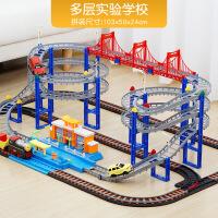 ?托马斯小火车套装轨道电动充电汽车实验学校拼插儿童玩具