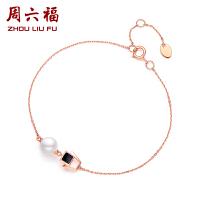 周六福 珠宝18K金时尚珍珠手链女 海水珍珠细手链 优雅KIPA073126