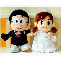 哆啦A梦大熊静香婚纱毛绒公仔情侣结婚压床娃娃婚车装饰婚庆礼物 情侣一对 35厘米