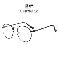 防辐射眼镜男防蓝光无度数眼镜女手机电脑护目镜圆框近视眼睛架