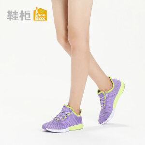 达芙妮集团 鞋柜秋圆头休闲低跟系带透气单鞋