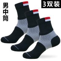 专业羽毛球袜子跑步袜棉网球袜短袜运动袜加厚毛巾底男袜短筒袜