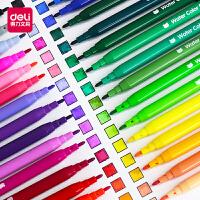 得力水彩笔50色儿童彩笔套装幼儿园可洗绘画画笔透明手提桶装彩色笔细头勾线笔安全画笔