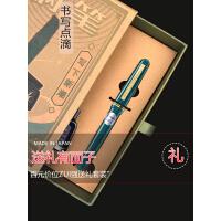 日本进口百乐Pilot经典FP-78G/78G+学生钢笔练字钢笔礼盒*套装