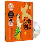 【新书店正版】 中医理疗 火罐 黄海涛 成都时代出版社 9787807058168