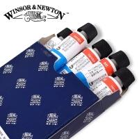 温莎牛顿水彩颜料 画家专用水彩画颜料单支10ml共36色