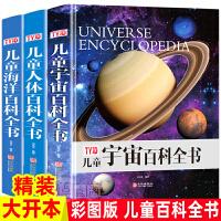 我是创想家(全26册) 德国创意手工科普百科生活常识26个字母互动主题 130次跨学科益智游戏培养孩子动手独立思考想象