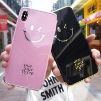 【包邮】iPhoneX手机壳苹果X保护套8plus手机壳iphone8保护套苹果7防摔壳7plus硅胶壳6plus软壳