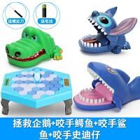 20180402141045759抖音玩具儿童玩具3-6周岁5宝宝7女童8小孩子4智力破冰企鹅男孩生日礼物 +咬手鲨鱼