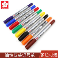 日本樱花油性小双头记号笔小学生儿童彩色美术绘画勾线笔画画手绘防水标记笔CD光盘笔