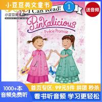 #原版英文童书 Pinkalicious: Pinkie Promise [4-8岁]