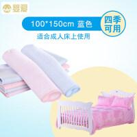 婴爱隔尿垫婴儿用品防水可洗儿童大号新生儿宝宝尿垫月经姨妈垫a363 大号