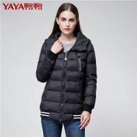 鸭鸭2015新品女装冬季新款羽绒服女中长款厚商场同款修身潮B-2522