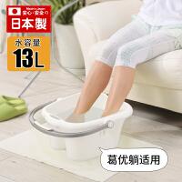 inomata日本进口洗脚桶按摩泡脚桶13L足浴桶塑料洗脚盆带提手