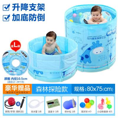 欧培婴儿游泳池家用可折叠免充气保温新生幼儿宝宝游泳桶儿童泳池