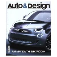 包邮全年订阅 Auto & Design 现代汽车设计杂志 意大利意英双语原版 年订6期