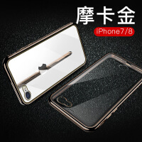 网红新款 苹果8plus手机壳iphone7全包防摔7plus个性潮创意女7p玻璃8p透明时尚男i7