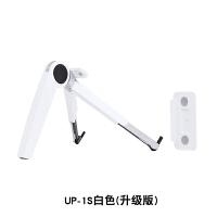 20190720040851040iPad Pro平板电脑支架子笔记本电脑支架底座散热器颈椎病桌面