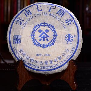 【两片一起拍】2006年中古号蓝印生茶普洱茶 357克/片