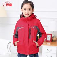 童装女童冬装外套中大童儿童可拆卸加绒三合一冲锋衣