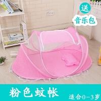 宝宝婴儿折叠蚊帐防蚊罩bb床蒙古包免安装小孩可移动防蚊纹帐儿童