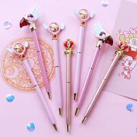 少女心卡通可爱超萌学生女孩文具用品创意韩国签字金属笔杆原子笔