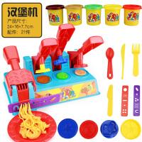 儿童橡皮泥冰淇淋模具工具汉堡机3d彩泥手工超轻黏土玩具