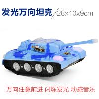 W 儿童电动小汽车玩具车模型工程车翻斗车玩具1-2-3-4-6岁男孩礼物 官方标配